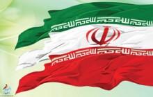 پرچم ایران به همراه فایل psd ( لایه باز )