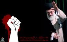 والپیپر مقاومت اسلامی (به همراه فایل لایه باز psd)