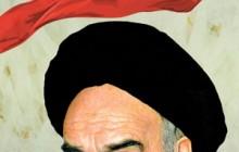 بنر با تصویر امام خمینی (ره) (به همراه فایل لایه باز psd)