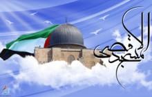 والپیپر مسجد الاقصی