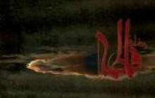 بنر به مناسبت شهادت حضرت فاطمه زهرا (س)