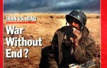 لایه های پنهان جنگ ، مقدمه