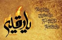 تصویر / شهادت حضرت رقیه (س)