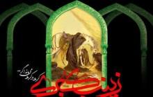 تصویر/ حضرت زینب کبری (س) (به همراه فایل لایه باز psd)