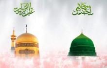 بنر رحلت پیامبر اکرم (ص)، شهادت امام حسن مجتبی(ع) و امام رضا (ع)