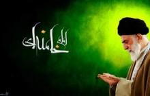 تصویر / نماز امام خامنه ای (به همراه فایل لایه باز psd)