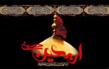 تصویر/ اربعین حسینی (به همراه فایل لایه باز psd)