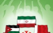 پوستر/ ایران و بیداری اسلامی (به همراه فایل لایه باز psd)