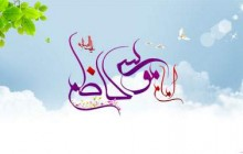 تصویر / میلاد امام موسی کاظم (ع) (به همراه فایل لایه باز psd)