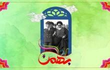 پوستر / ورود امام (به همراه فایل لایه باز psd)