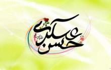 تصویر/ میلاد امام حسن عسکری (ع)