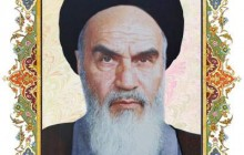 آمریکا از دیدگاه امام خمینی(ره)