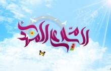 تصویر/ السلام علی المهدی (عج) (به همراه فایل لایه باز psd)