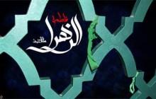 تصویر / فاطمه الزهرا (س) به همراه فایل لایه باز (psd)