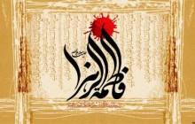 تصویر/ شهادت حضرت فاطمه زهرا (س) به همراه فایل لایه باز