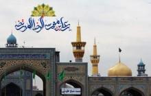 تصویر / گنبد طلائی حرم امام رضا(ع)