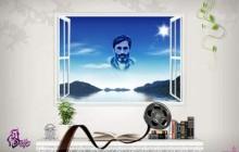تصویر شهید آوینی / پنجره اتاق من رو به تو باز می شود...(به همراه فایل لایه باز psd)