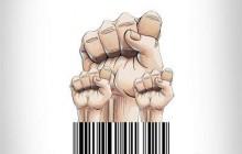 پوستر سال تولید ملی / انقلابی دیگر در راه است…