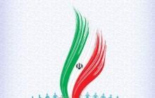 پوستر سال تولید ملی (به همراه فایل لایه باز psd)