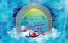 تصویر/ الله اکبر / اذان (به همراه فایل لایه باز psd)