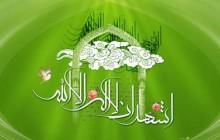 تصویر / اشهد ان لا اله الا الله