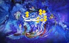تصویر / این بقیه الله (به همراه فایل لایه باز psd)