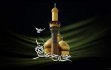 تصویر / شهادت امام موسی کاظم (ع) به همراه فایل لایه باز