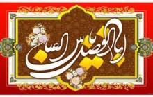 تصویر / ولادت حضرت ابالفضل العباس (ع) (به همراه فایل لایه باز)