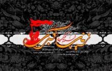 تصویر / وفات حضرت زینب (س) به همراه فایل لایه باز psd