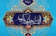 تصویر/ اللهم صل علی محمد و آل محمد و عجل فرجهم (به همراه فایل لایه باز)