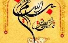 تصویر / بسم الله الرحمن الرحیم / تصویر قرآنی (به همراه فایل لایه باز psd)