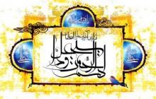 تصویر قرآنی / سیجعل لهم الرحمن ودا (به همراه فایل لایه باز psd)