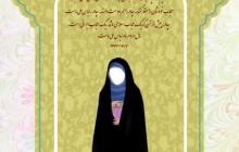 پوستر/ حجاب (به همراه فایل لایه باز psd)