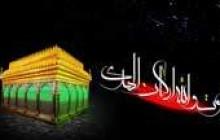 تصویر / شهادت امام علی(ع) (ارسال شده توسط کاربران)