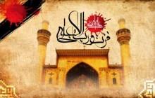 تصویر/ شهادت امام علی (ع) / فزت و رب الکعبه (به همراه فایل لایه باز psd)