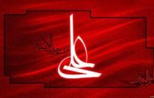تصویر / شهادت امیر المؤمنین امام علی (ع)