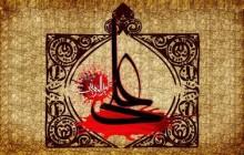 تصویر / شهادت امام علی (ع) (به همراه فایل لایه باز psd)