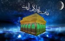 تصویر / شهادت امام علی (ع) / تهدمت و الله ارکان الهدی (به همراه فایل لایه باز psd)