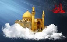 تصویر/ علی ولی الله (به همراه فایل لایه باز psd)