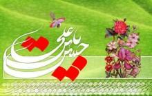تصویر /  ولادت امام حسن مجتبی (ع) (به همراه فایل لایه باز psd)