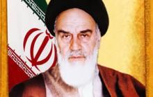بنر و پوستر با تصویر امام خمینی (ره) / هفته دولت (به همراه فایل لایه باز psd)