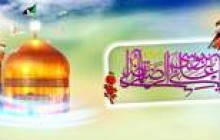 تصویر / میلاد امام رضا (ع) / (ارسال شده توسط کاربران)