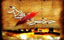 شهادت امام صادق (ع)/ حاج میثم مطیعی