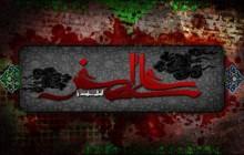 تصویر / محرم /حضرت علی اصغر/ (ارسال شده توسط کاربران)