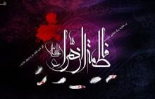 دانلود مداحی حاج محمود کریمی / ایام فاطمیه ۹۱