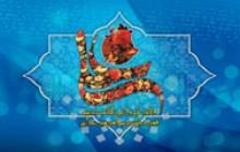 تصویر مذهبی / تولد امام علی (ع) / ولایه علی بن ابیطالب حصنی(به همراه فایل لایه باز psd)
