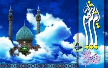 تصویر مذهبی / این بقیه الله التی لا تخلو من العتره الهادیه / نیمه شعبان /(ارسال شده توسط کاربران)