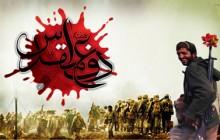 ماجرای مجروحیت چشم سردار فضلی