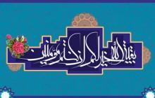 تصویر مذهبی / نیمه شعبان / بقیه الله خیرلکم ان کنتم مؤمنین+ psd