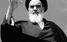 امام خمینی / اگر ما را تحریم کنید ، روزه می گیریم